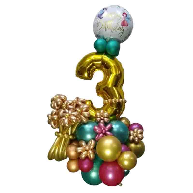bouquet de Globos con globo de numero